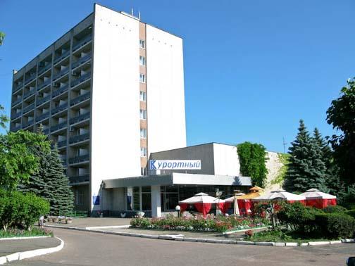 Отель «Курортный»